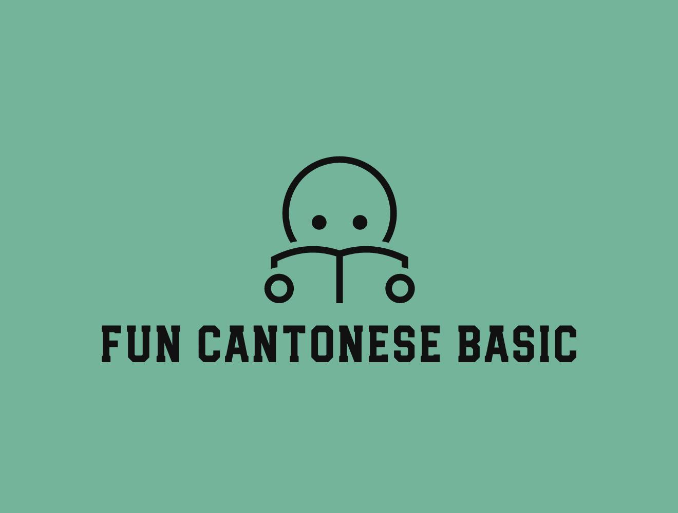 Fun Cantonese Basic | Vancouver Cantonese Language School